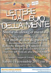 """""""Lettere dal buio della mente"""" - di R.Benatti"""